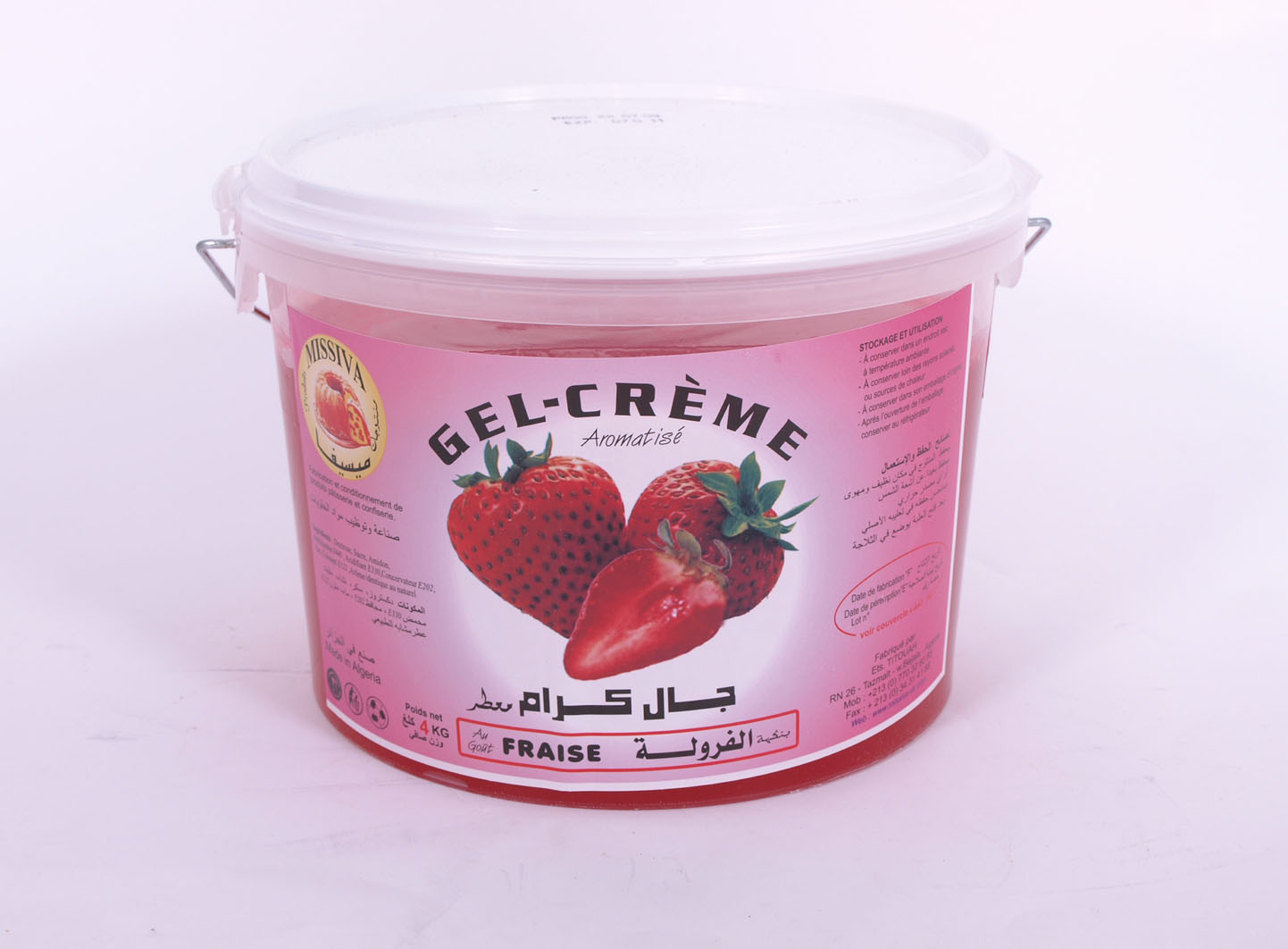Gelcrème (supercréme) pour nappage et fourrage de vos gateaux et entremets