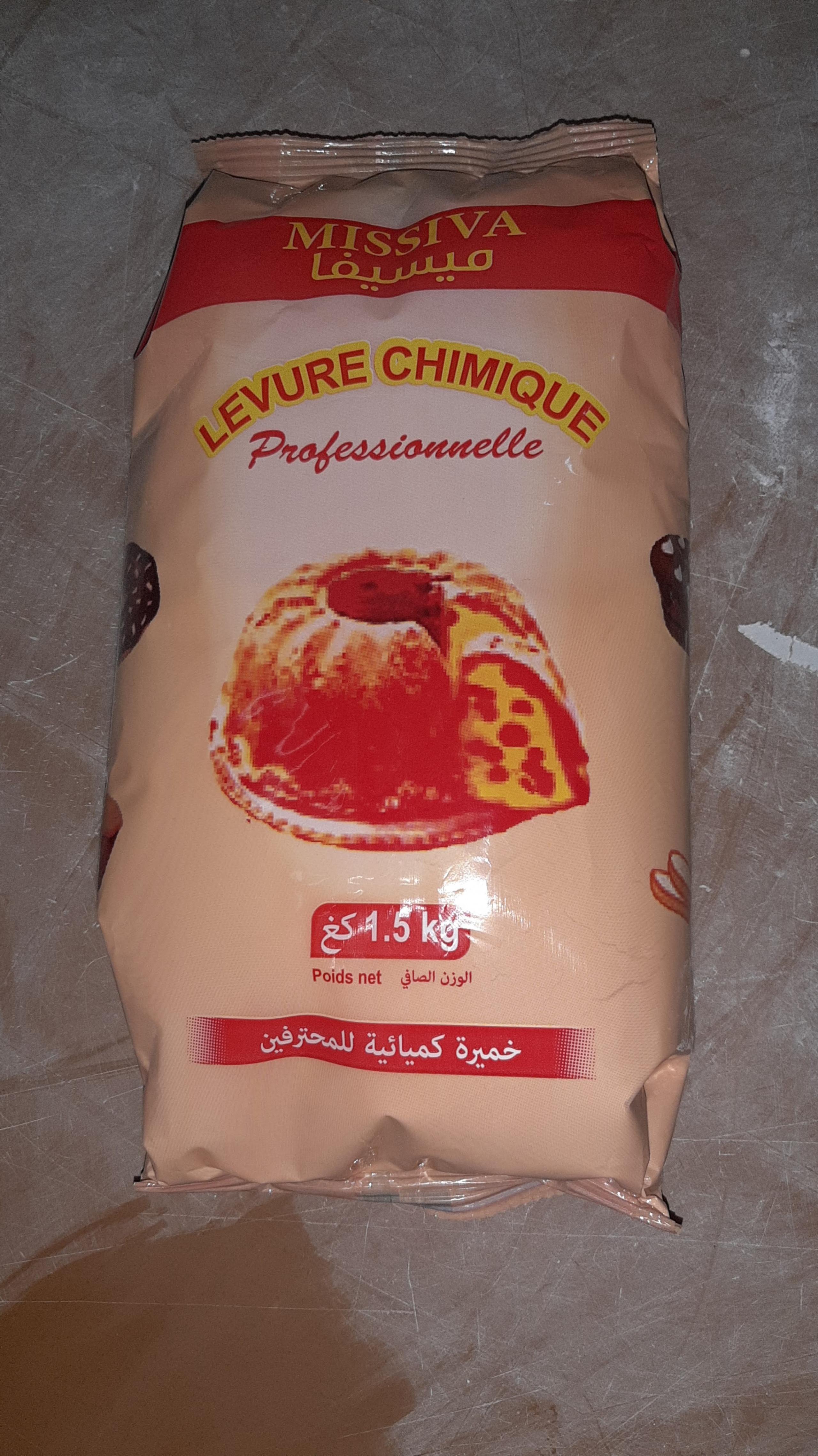 Levure chimique spéciale madeleine